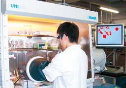 About the Department | Department of Chemistry, School of Science